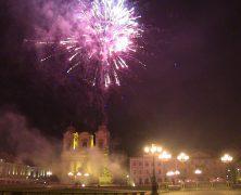 Temeswar 1716-2016 – 300 Jahre europäische Geschichte