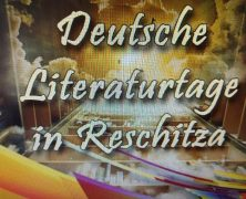 Zum 29.Mal Deutsche Literaturtage in Reschitz